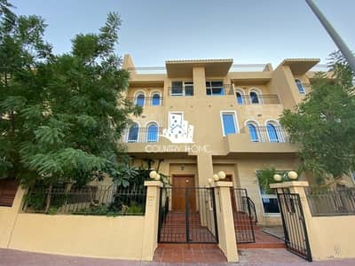 4 Bedroom Townhouse for Rent in Jumeirah Village Circle (JVC), Dubai - 4 Bed plus Maid | Private Garden |Available Now