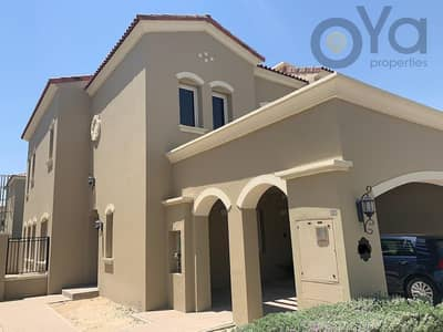 3 Bedroom Villa for Sale in Serena, Dubai - Available | Brand New | Type B