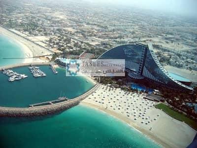 Near to open Beach Burj Al Arab  Amazing Plot I Good Deal I