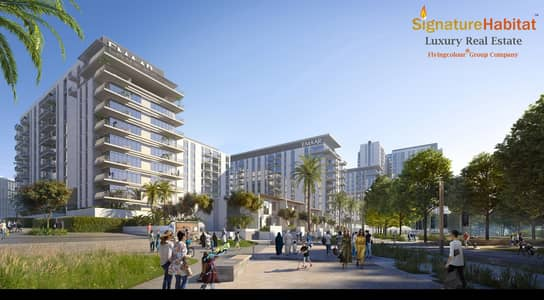 2 Bedroom Apartment for Sale in Dubai Hills Estate, Dubai - Park Ridge 2 Bedroom Apartment I Park View I Signature Style