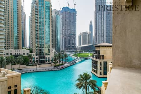 1 Bedroom Apartment for Sale in Old Town, Dubai - One Bedroom l Upgraded unit l Old town Island l Fountain View
