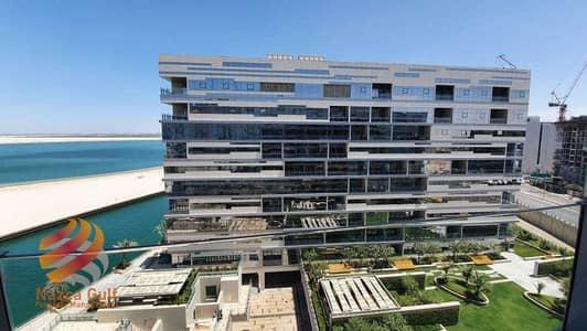 شقة 3 غرف نوم للايجار في شاطئ الراحة، أبوظبي - Seafront Deluxe 3 Bed Unit with Full Amenities !  2 PARKING