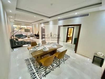 Magnificent 4 Bed Villa plus Maid's room