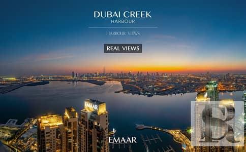 2 Bedroom Apartment for Rent in The Lagoons, Dubai - Brand New Spacious 2 BR Burj Khalifa View   high Floor