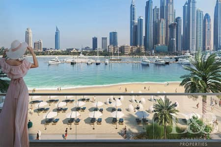 شقة 1 غرفة نوم للبيع في دبي هاربور، دبي - Private Beach Access | 1 Bed Boulevard View