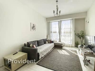 فلیٹ 1 غرفة نوم للبيع في واحة دبي للسيليكون، دبي - Cosy First Home | Investors | Tenanted