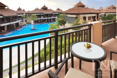 شقة فندقية 2 غرفة نوم للايجار في نخلة جميرا، دبي - All Bills Included | Full Resort Access | Sea View