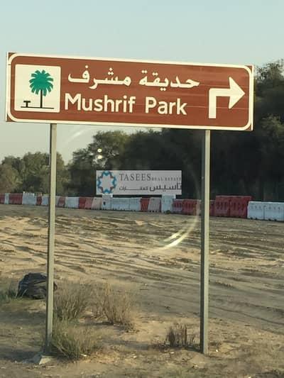 ارض سكنية  للبيع في المزهر، دبي - Build Your Dream Home the Way You Like!