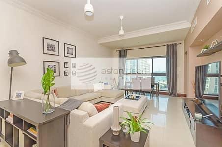 شقة 1 غرفة نوم للبيع في نخلة جميرا، دبي - Investor Deal | Tenanted and Furnished 1 Bedroom
