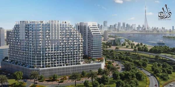 فلیٹ 1 غرفة نوم للبيع في بر دبي، دبي - 1BR Creek Views with 16% discount / limited units