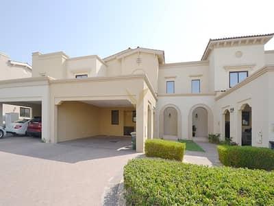 تاون هاوس 3 غرف نوم للبيع في ريم، دبي - Vacant | Single Row | 2M | Amazing Value