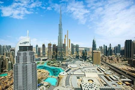 فلیٹ 4 غرف نوم للايجار في وسط مدينة دبي، دبي - BREATHTAKING LUXURY|4BR+MAID DUPLEX|FULL FOUTAIN|BURJ VIEW