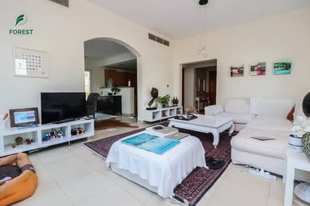 2 Bedroom Villa for Sale in Jumeirah Village Circle (JVC), Dubai - Large Plot | Spacious Villa | Well Maintained
