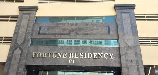 1 Bedroom Flat for Sale in Emirates City, Ajman - Brand new 1 Bedroom Hall, 264K on payment plan and FEWA elec.  in Fortune Rersidency in Emirates City