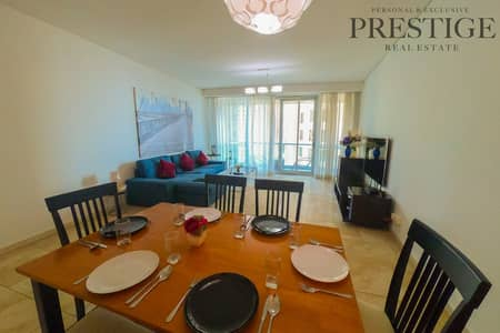 2 Bedroom Apartment for Rent in Jumeirah Beach Residence (JBR), Dubai - 2 Bed I Furnished I Dubai Eye View I ALL BILLS INCLUDED