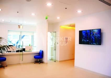 Building for Sale in Sheikh Zayed Road, Dubai - Fertility Center For Sale 12