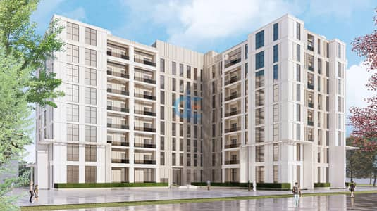 The best investment chance in Sharjah