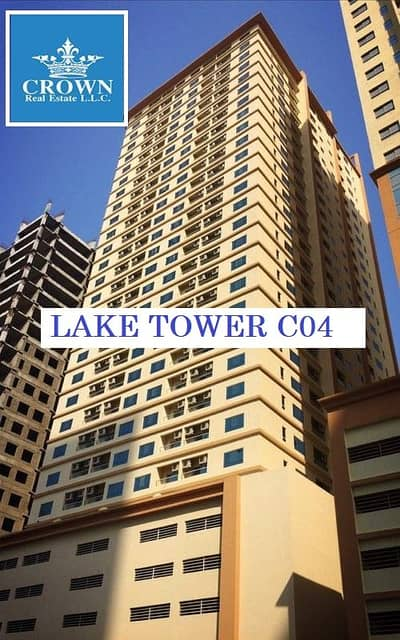 2 Bedroom Apartment for Sale in Emirates City, Ajman - Invest now! Prices are low!! 2 Bedroom Hall w/ parking and FEWA paid in Lake Tower C4 Emirates City