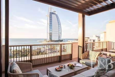 شقة 3 غرف نوم للبيع في أم سقیم، دبي - Full Burj Al Arab View | Corner Unit | Ready Soon