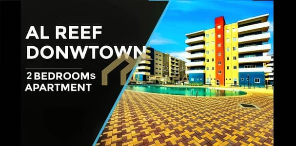 2 Bedroom Flat for Sale in Al Reef, Abu Dhabi - Exclusive Deal | Hot Price | Spacious 2 BR apartment type A