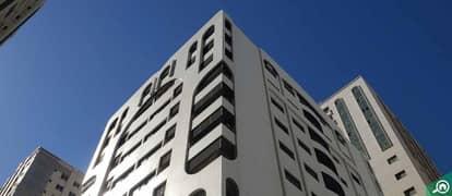 Al Qassimiya Building