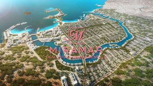 ارض سكنية  للبيع في الجرف، أبوظبي - RESIDENTIAL PLOT WITH SEA VIEW | BEST LOCATION INSIDE NATURAL RESERVE