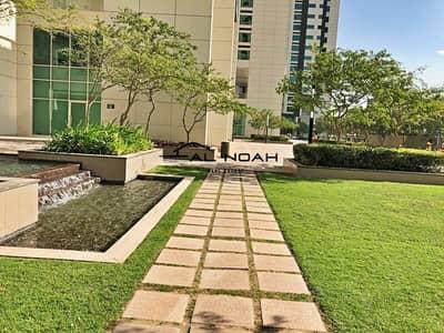 شقة 2 غرفة نوم للبيع في جزيرة الريم، أبوظبي - BEST INVESTOR DEAL! Contemporary designed | Relaxing View | Pristine Amenities!
