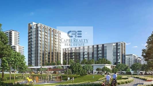 شقة 1 غرفة نوم للبيع في دبي هيلز استيت، دبي - Cheapest EMAAR property in Dubai| Payment plan|New