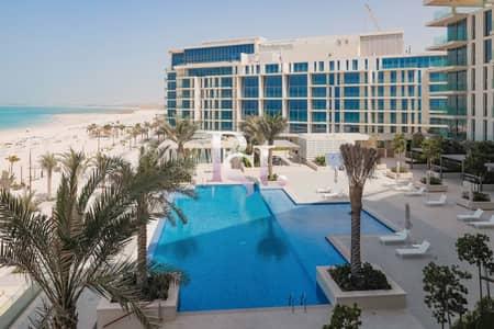 فلیٹ 2 غرفة نوم للايجار في جزيرة السعديات، أبوظبي - Extraordinary Waterfront Community & Pool View Apt!