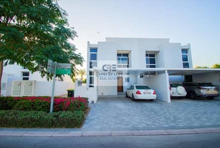 تاون هاوس 4 غرف نوم للبيع في مدن، دبي - Exclusive Semi-detached   Single Row   Arabella  3