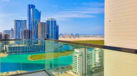 شقة 1 غرفة نوم للايجار في جزيرة الريم، أبوظبي - Parkside 1 bedroom