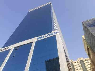 Office for Rent in Al Nahda, Sharjah - OFFICE SPACE AS LOW AS JUST AED 5000 PER YEAR