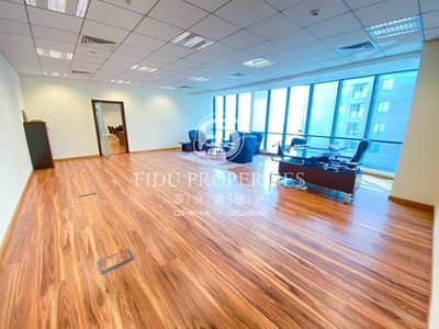 Office for Rent in Business Bay, Dubai - Fully Furnished | 2 Car Parks | Canal  Views