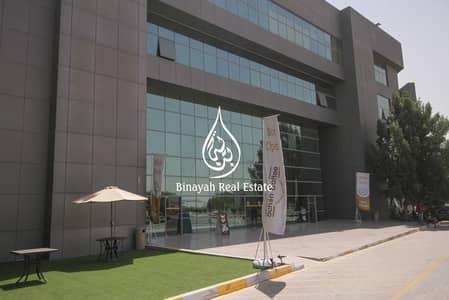 Shop for Sale in Dubai Investment Park (DIP), Dubai - Near To Expo   Shop For Sale  Shell & Core   DIP