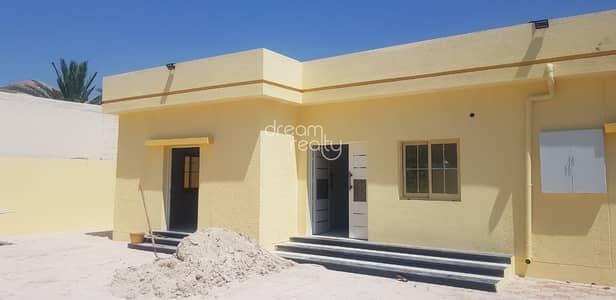 3 Bedroom Villa for Rent in Al Rashidiya, Dubai - 4 BR+ 2 BIG HALL