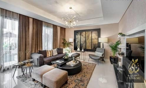 3 Bedroom Townhouse for Sale in Akoya Oxygen, Dubai - Negotiable | Type R2-EM | Maid room