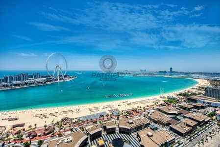 3 Bedroom Apartment for Sale in Jumeirah Beach Residence (JBR), Dubai - Unparalleled Blue Water View| 3 Bed +Maid in Rimal For Sale