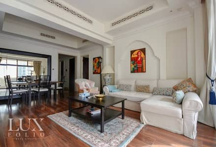 1 Bedroom Flat for Sale in Old Town, Dubai - OT Specialist | Fountain View | Upgraded