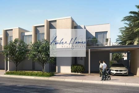 3 Bedroom Townhouse for Sale in Arabian Ranches 3, Dubai - 3BR+M TH/Off-Plan/Payment-Plan/Resale