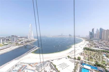 2 Bedroom Apartment for Rent in Jumeirah Beach Residence (JBR), Dubai - R2E | Full Sea and Dubai Eye View | High Floor
