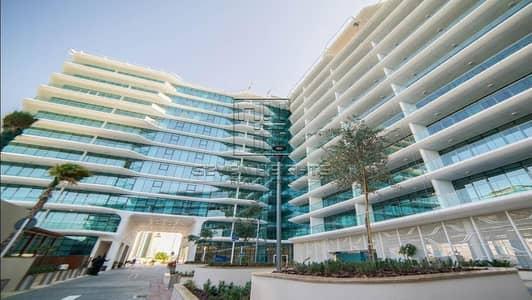 فلیٹ 2 غرفة نوم للبيع في شاطئ الراحة، أبوظبي - Fabulous 2BR With Main Road and Partial Sea View !