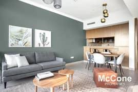 شقة في ذا فيرويز ويست ذا فيروايز ذا فيوز 1 غرف 1500000 درهم - 5123946