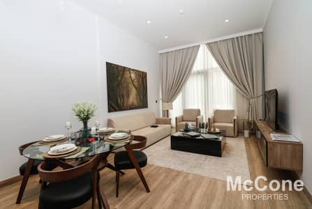 2 Bedroom Apartment for Sale in Jumeirah Village Circle (JVC), Dubai - Available Now | Modern Interiors | Luxurious