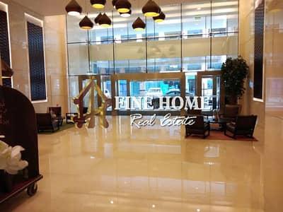 فلیٹ 1 غرفة نوم للايجار في المركزية، أبوظبي - For Rent 1 BR with Balcony |Gym| | swimming pool|