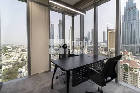 Office for Rent in DIFC, Dubai - Many Options of Fully Fitted & Furnished Offices