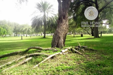 Plot for Sale in Danet Abu Dhabi, Abu Dhabi - For Sale 2 Plots With 2 Built Permits for 2 Tower