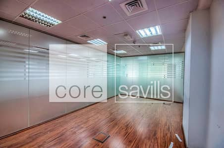 Fitted Office For Rent In Bur Dubai