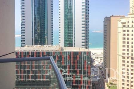 فلیٹ 1 غرفة نوم للايجار في دبي مارينا، دبي - FURNISHED | VIEW OF SEA | BALCONY