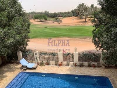 تاون هاوس 4 غرف نوم للبيع في قرية الحمراء، رأس الخيمة - Luxurious Villa | Private Pool | Great Offer!