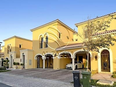 3 Bedroom Townhouse for Sale in Saadiyat Island, Abu Dhabi - Price Dropped! Lovely and Well Maintained Townhouse |